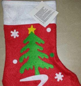 Новогодний носок для подарка.