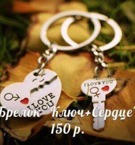 "Брелок ""ключ + сердце"""