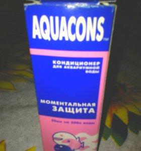 Кондиционер для аквариума