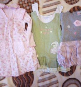 Одежда для девочки 62-68