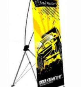 X-баннер(мобильный)