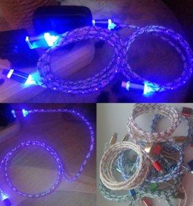 Светящиеся USB провод