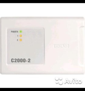С2000-2 Контроллер доступа новые