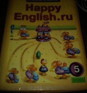 Учебник по англ.яз 5 класс 89638941075