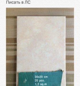 Плитка кафельная