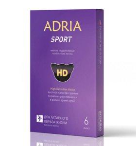 Контактные линзы adria sport ежемесячные