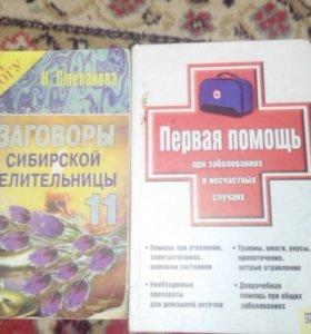 Журналы- книги