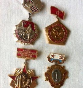 Значки. СССР