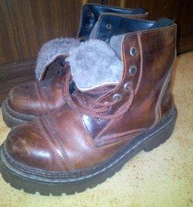 Зимние Ботинки Ventura подростковые на мальчика