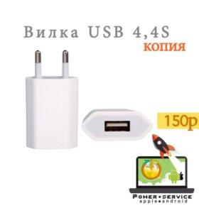 Сетевое зарядное устройство 1А копия