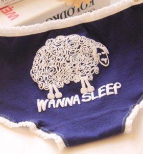 НОВЫЕ Трусики с овцами  WANNA SLEEP