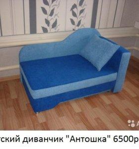 Детский диван Антошка 01