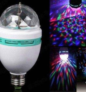 Лампа диско новая