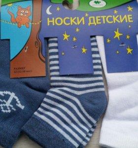 Комплект носочков
