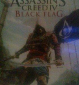 Assassins creed 4:black flag