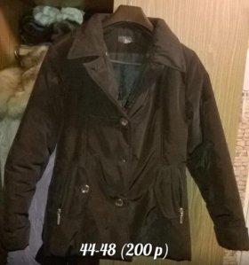 Куртки (3шт)