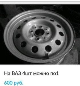 Радиус 14 диски ВАЗ