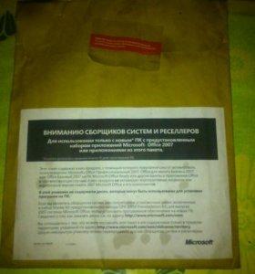 Microsoft Office 2007. 3 лицензии