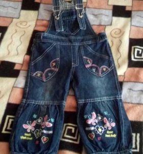 Джинсовые штанишки.