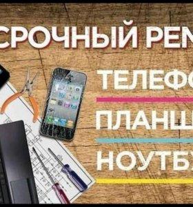 Ремонт iPhone, планшеты, телефоны, компьютеры