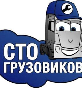 Ремонт сто автосервис КПП, ДВС