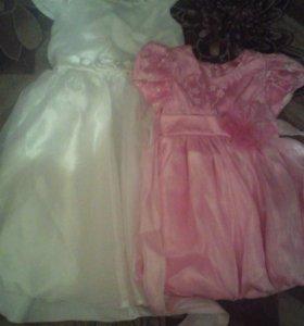 Продаю не дорого стоимость платья 1300