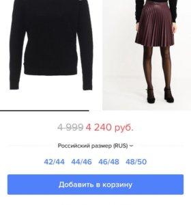Кофточка,свитер,джемпер
