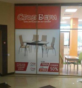 Оклейка витрин и окон. Реклама на лестнице.