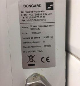 Охладитель воды с дозатором Bongard
