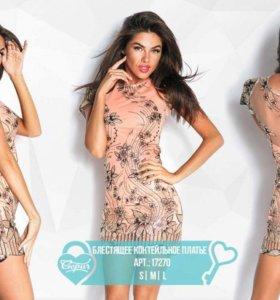 Платье новое размер М, 44 российский