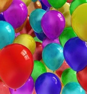 Гелиевые шары (латекс, фольга)