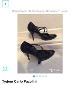 Туфли Carlo Pazolini б/у