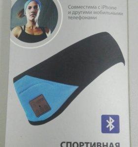 Спортивная Bluetooth гарнитура