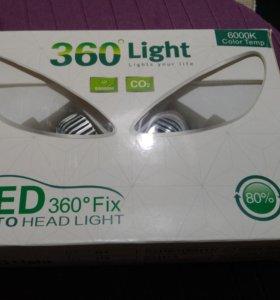 Автомобильные лампы h1 светодиодные. 6000 К