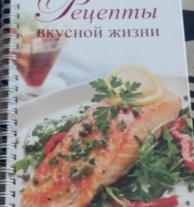 Кулинарные книги по 100 рублей