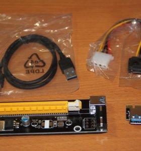 Райзеры USB risers VER 006