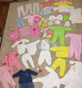 Вещи для новорожденных пакетом