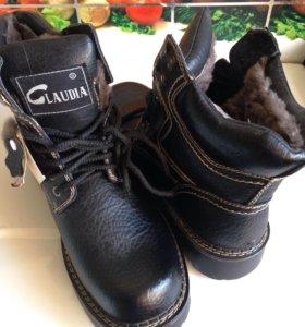 "Зимние ботинки ""Claudia"""