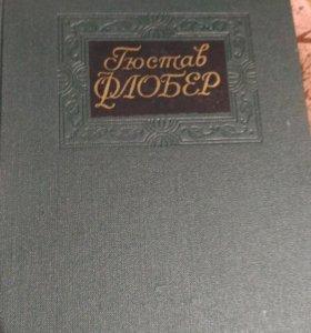 Гюстав Флобер. Собрание сочинений в 4 томах