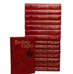 Вальтер Скотт. Собрание сочинений в 15 томах