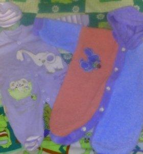Одежда пакетом для малыша 0-3 мес