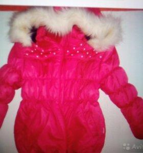 Зимняя куртка рост 110