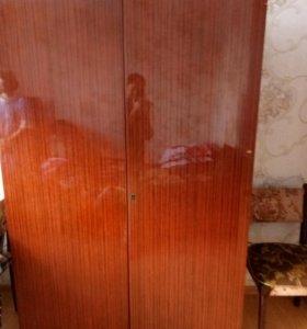 Шкаф для белья и одежды!.