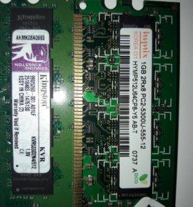Продам память и провода для моника