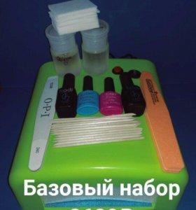Набор для ногтей