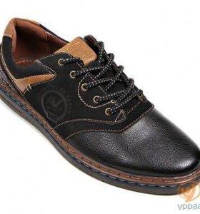 Отличные кожаные ботинки