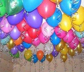 Гелиевые шары и подарки на Выписку