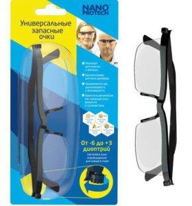 Запасные очки Nanoprotech (Великобритания)