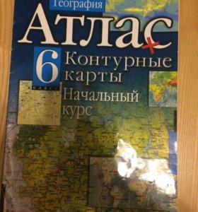 Атлас+ контурные карты  6 класс