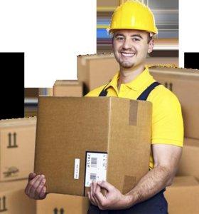 Грузчики и сборщики мебели